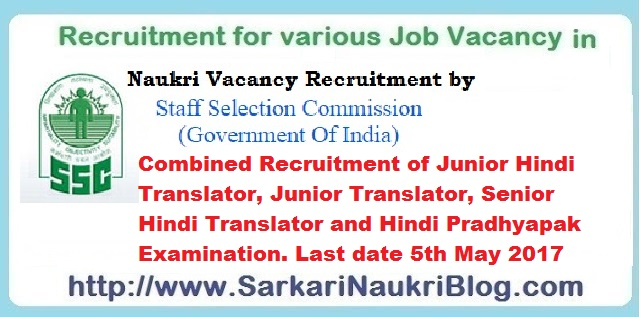 Naukri Vacancy Recruitment by Staff Selection Commission SSC
