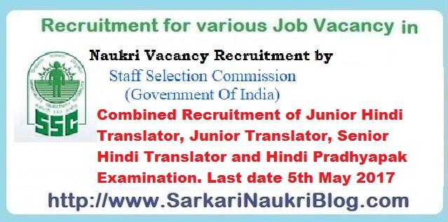 Naukri Vacancy Recruitment by Staff Selection Commission SSC
