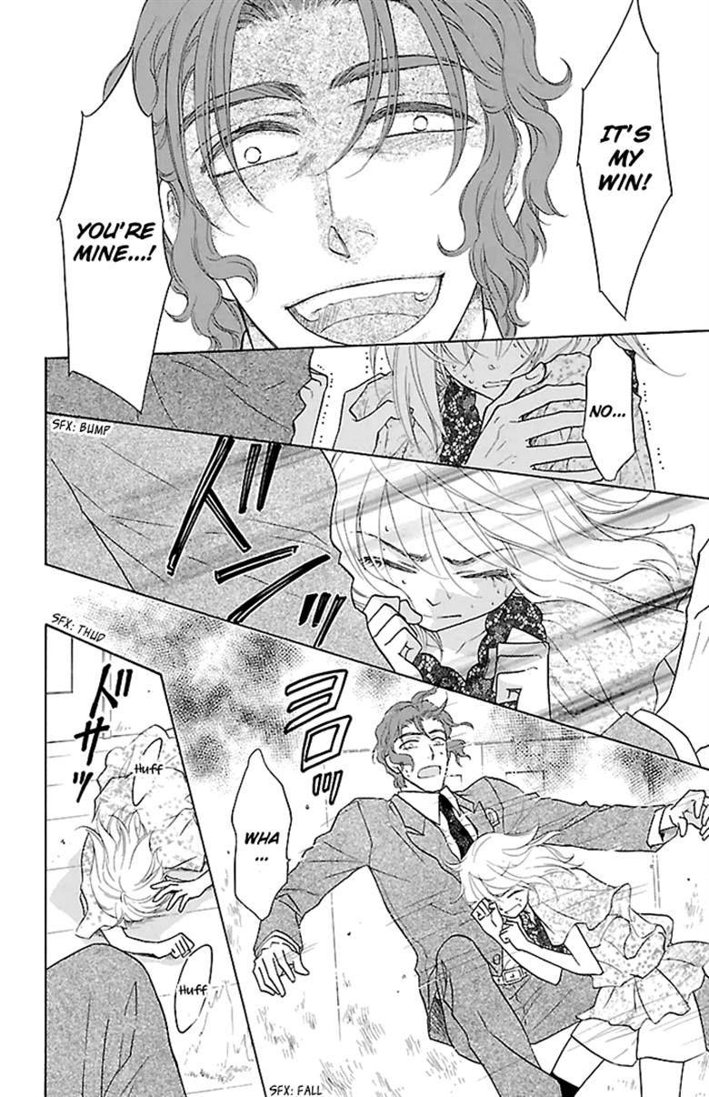 Sengoku Danshi Hana no Ran - Chapter 23