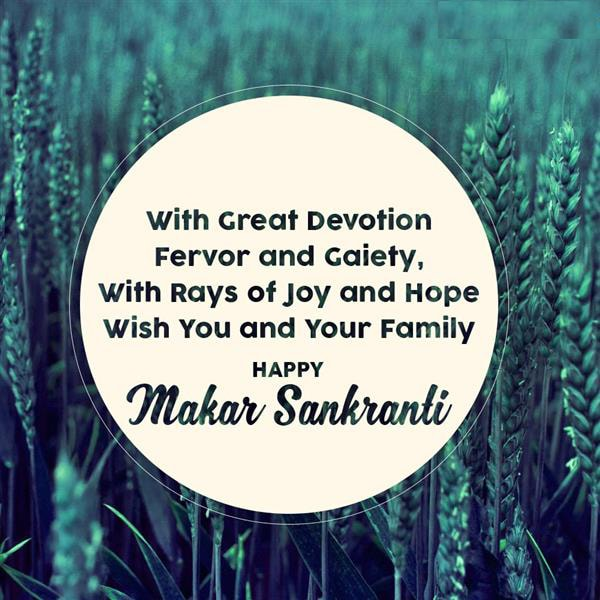Sankranti Wishes in English 2017