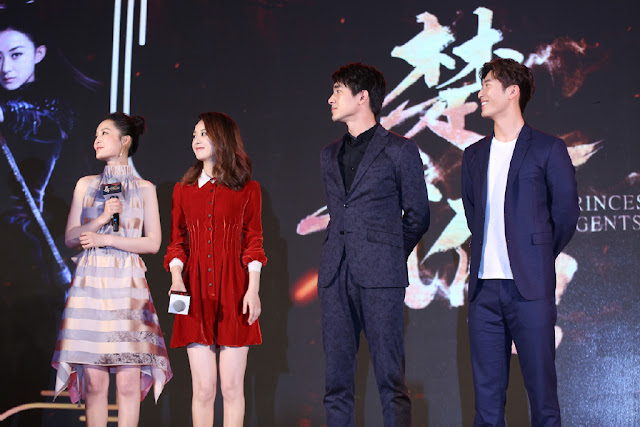 Li Qin ZLY Lin Gengxin Shawn Dou Princess Agents Presscon
