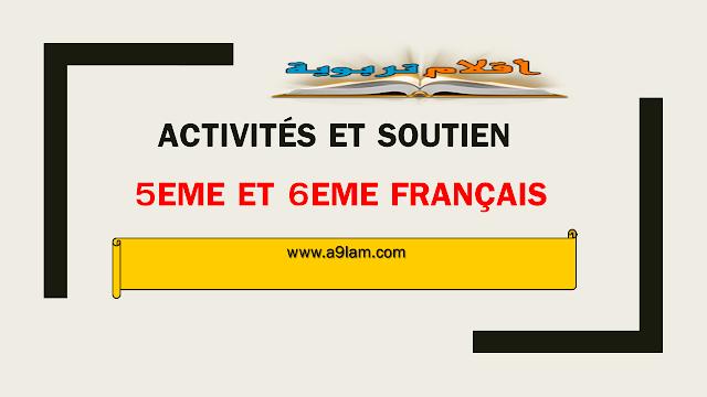 Activités et soutien 5eme et 6eme français