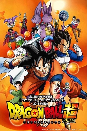 Capa Anime Dragon Ball Super - Completo Todas as Temporadas
