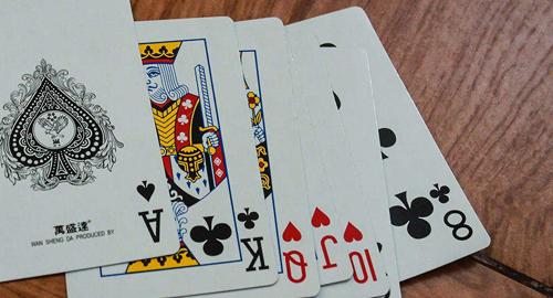 Agen Poker Online NyonyaQQ.net Banyak Yang Menyukai