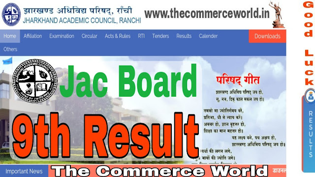 Jac Board 9th Result 2019- Get Result Here