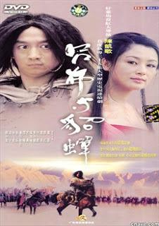 Xem Phim Lữ Bố Và Điêu Thuyền 2013