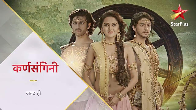 'Karn Sangini' Serial on Star Plus Wiki Plot,Cast,Promo,Timing