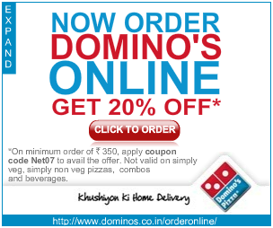 image relating to Printable Dominos Coupons called Domino pizza 50 off coupon code : Excellent 19 tv set specials