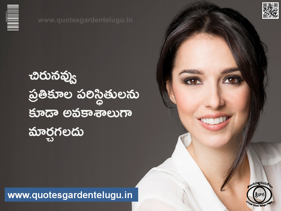 Smile n happiness quotes with beautiful texts quotes n hd images wallpapers in telugu