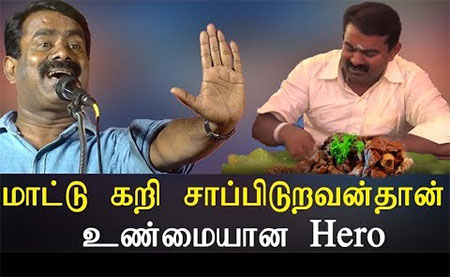 Seeman Press Meet 02-06-2017