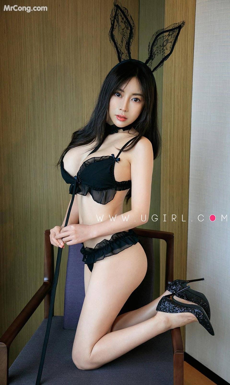 UGIRLS – Ai You Wu App No.1623: Yi Han (怡涵) (35P)