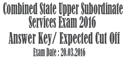 UPPCS Answer Key 2017