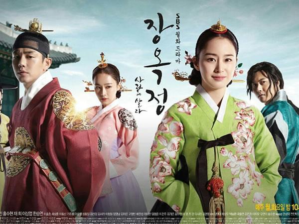 2013年韓劇 張玉貞,為愛而生線上看