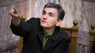Ευκλείδη, τα έμαθες τα νέα; Χαιρετίσματα στην εξουσία, φεύγω για Βουλγαρία