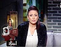 برنامج إنتباه 16/3/2017 منى العراقى و حش قارون