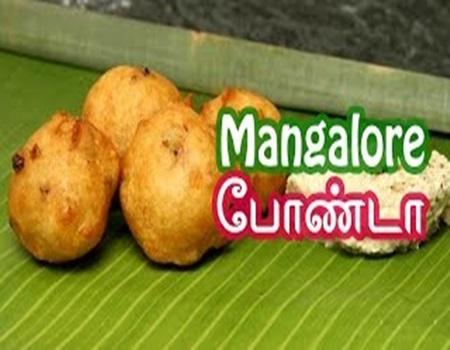 Mangalore Bonda | Rusikkalam Vanga 03-06-2017 Puthuyugam Tv