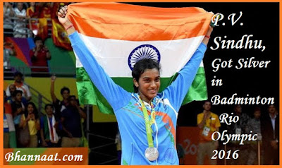 PV Sindhu Net Worth and Medal RIO 2016 in Hindi