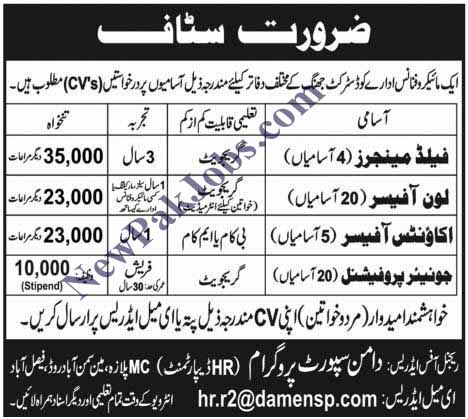 Staff required in Micro-Finance Bank in District Jhang