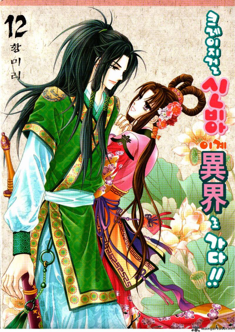 Genre Action Comedy Drama Fantasy Historical Martial Arts Romance Shoujo Supernatuural