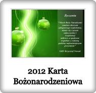 2012 Karta Bożonarodzeniowa