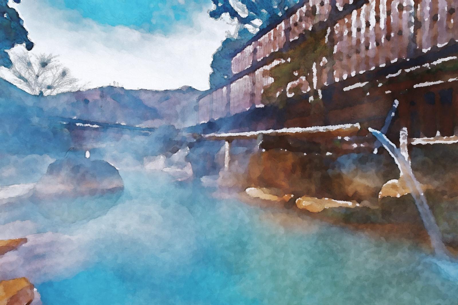 水彩画の平湯館の露天風呂の風景