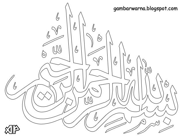 Mewarnai Kaligrafi Bismillah Berguru Mewarnai Gambar Tukang