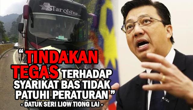 Senarai Hitam Pemandu Yang Tidak Menjelaskan Saman - Liow Tiong Lai. #MCA