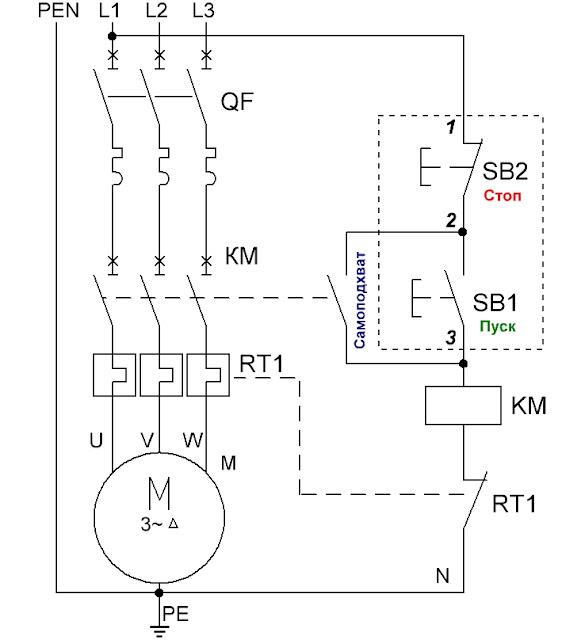 подключения магнитного пускателя с тепловым реле и вводным автоматом