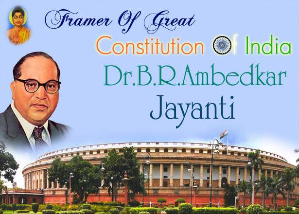 Dr.B.R. Ambedkar Jayanti 2016 Quotes SMS Images Wishes Wallpapers in ...
