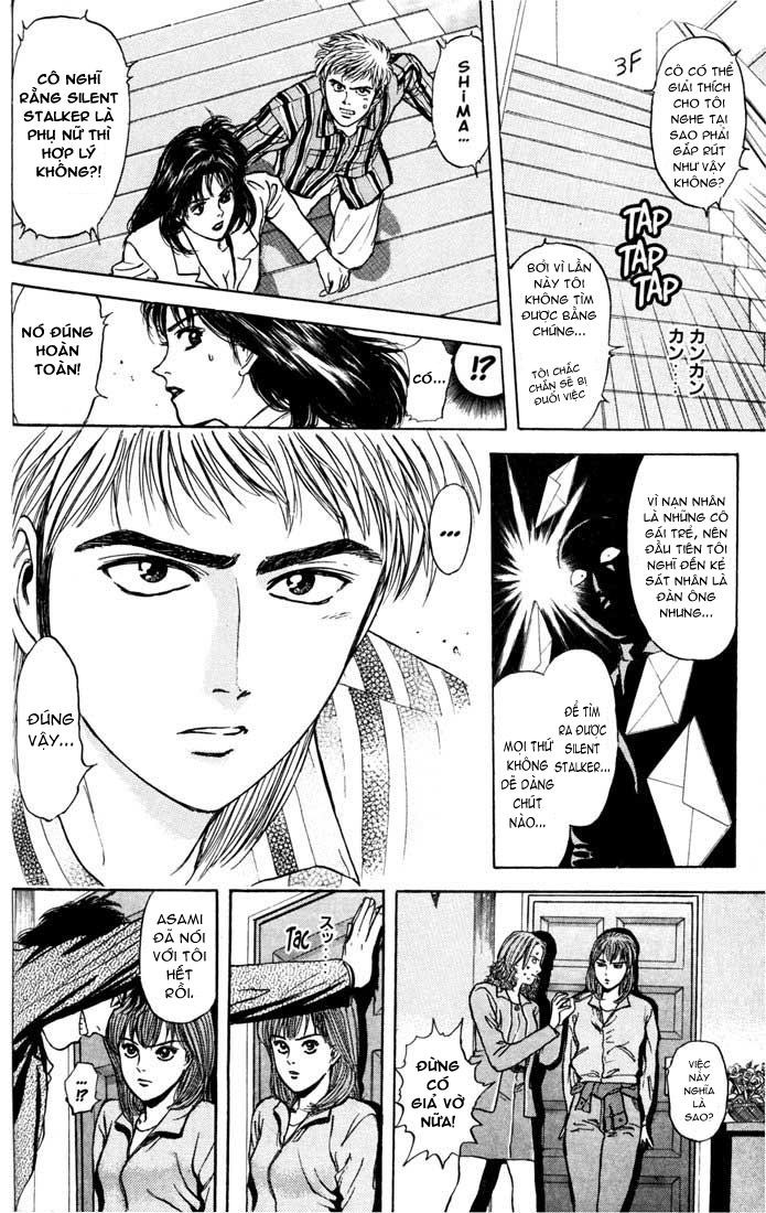 Psychometrer Eiji chapter 33 trang 12