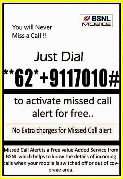 AIPEU Gr  C, Phulbani, Odisha-762 001: BSNL Offers Free