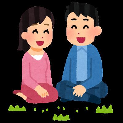 芝の上でくつろぐ家族のイラスト(カップル)