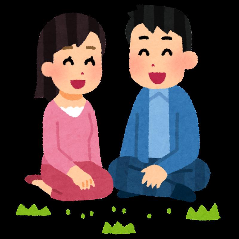 芝の上でくつろぐ家族のイラストカップル かわいいフリー素材集