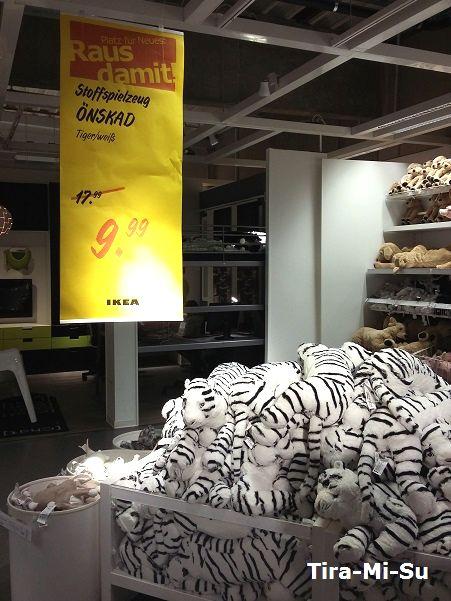Blogworld of Tira Mi Su IKEA Schnäppchen & Neuheiten
