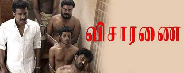 Visaranai India's Oscar Entry