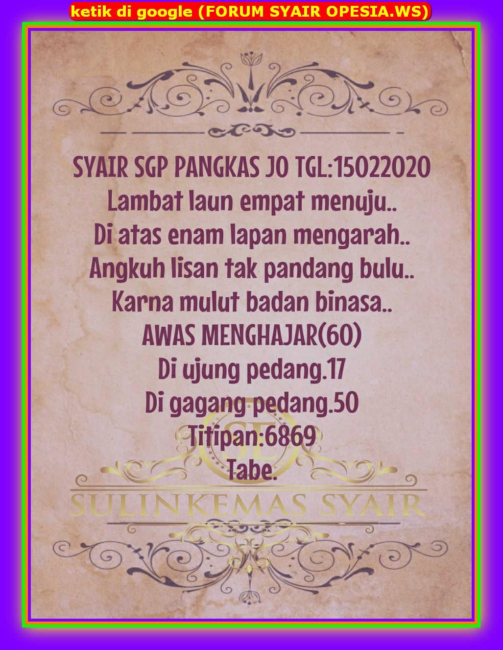 Kode syair Singapore Sabtu 15 Februari 2020 9
