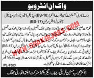 Walk-In-Interview Jobs in District Health Authority Jobs September 2020