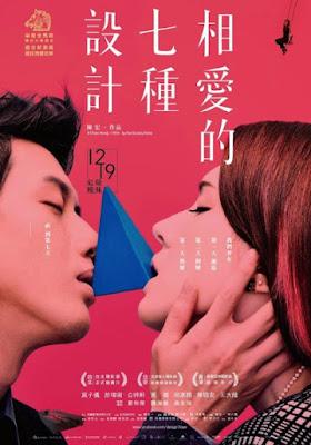 Design x 7 Love (2014) [พากย์ไทย]