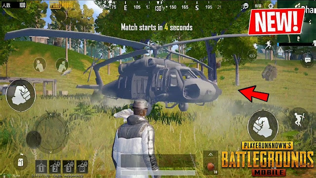 PUBG Mobille 0.14.5 Beta Version |  PUBG Mobile Chinese Version Helicopter
