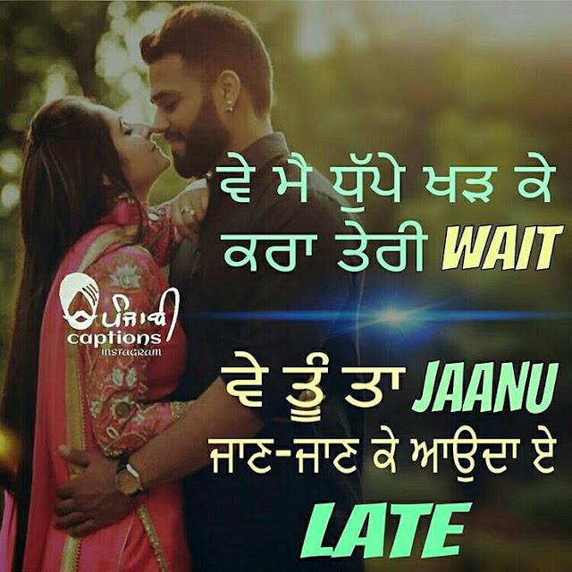 Romantic whatsapp & fb  status