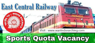 Eastern Railway Enrollment 2017