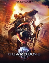 The Guardians | Bmovies