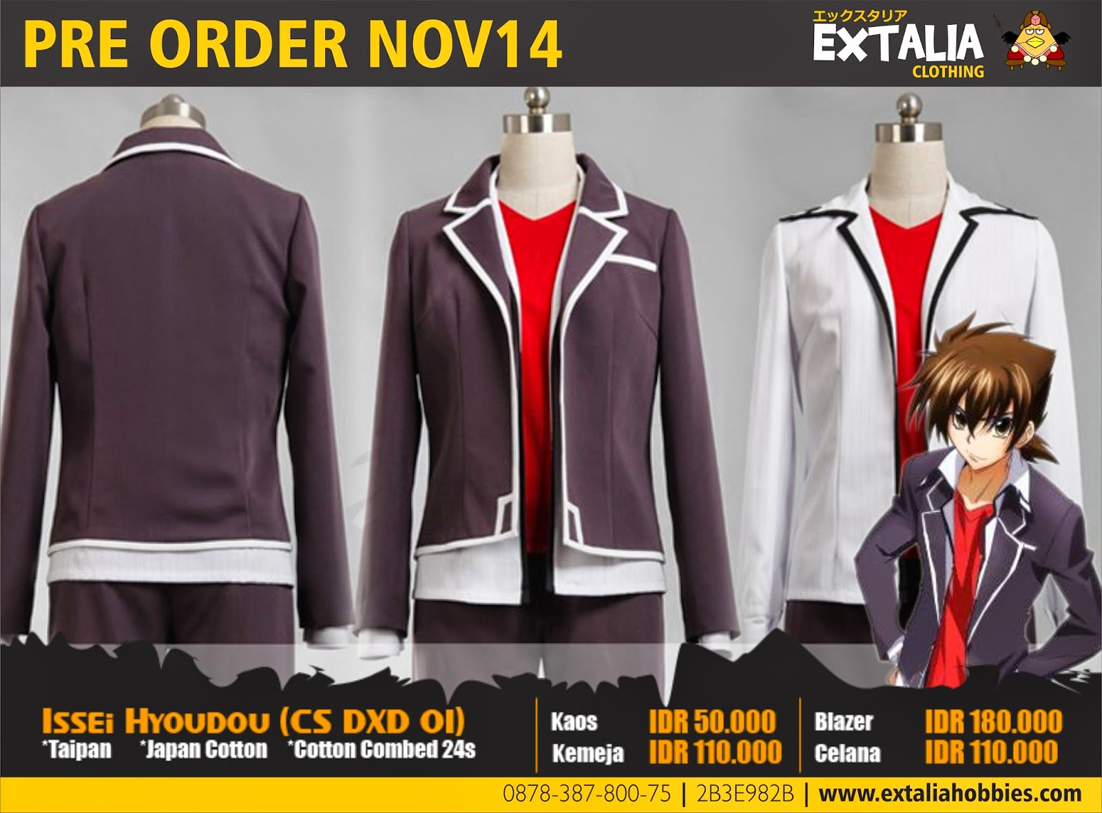 CLOTHING] HIGH SCHOOL DXD ISSEI HYOUDOU COSPLAY ~ EXTALIA HOBBIES
