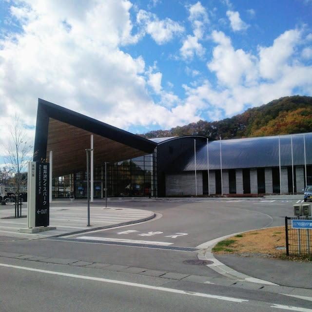 通年型カーリング場 軽井沢アイスパーク