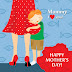 Happy Mothers Day 2016 Sayings