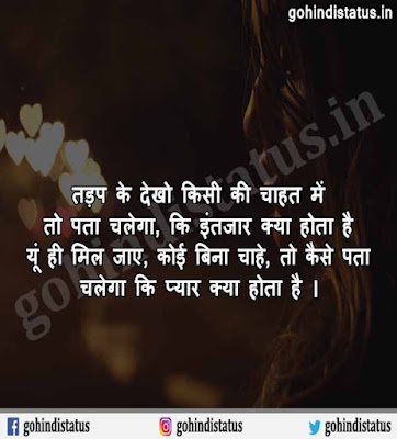 Breakup Shayari For Girlfriend