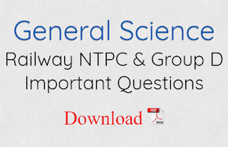 RRB NTPC General Science Questions In Hindi