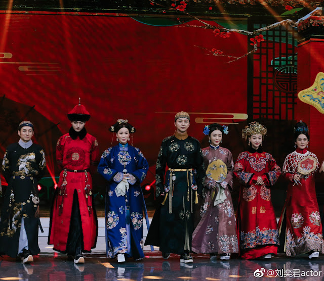 Happy Camp guesting Story of Yanxi Palace