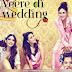 मास्टरबेशन सीन को लेकर ट्रोल हुई फिल्म Veere Di Wedding, इन 5 फिल्मों में भी हैं ऐसे सीन