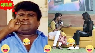 Oviya & Gayathri Joined Together | Bigg Boss Troll Video